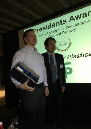 KYB President's Award